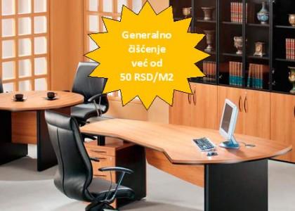 Čišćenje kancelarija i poslovnog prostora