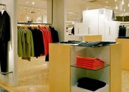 Čišćenje poslovnih prostorija, prodavnica, butika